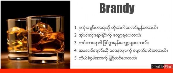 Brandy B