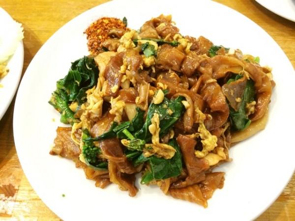 Fried Kway Teo
