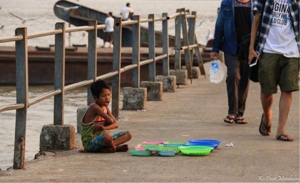 အိမ္ျပန္ခ်င္ျပီ