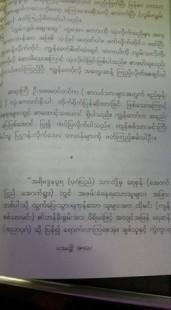 UAT 2