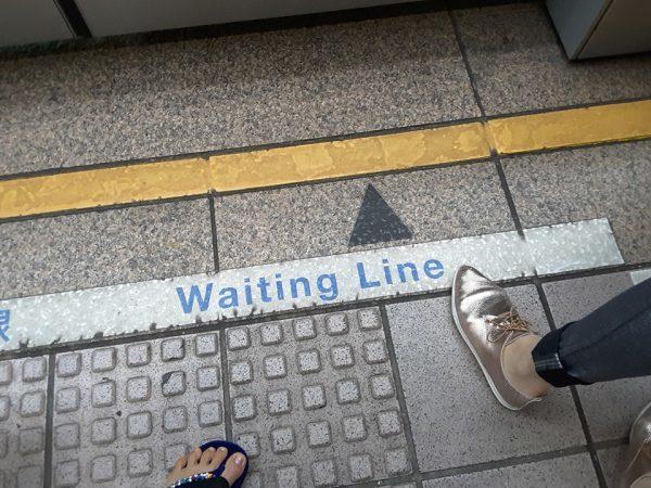 ရထားေပၚတက္ခါနီး ေစာင့္ဖို႔ တန္းစီတဲ့ေနရာ Waiting line