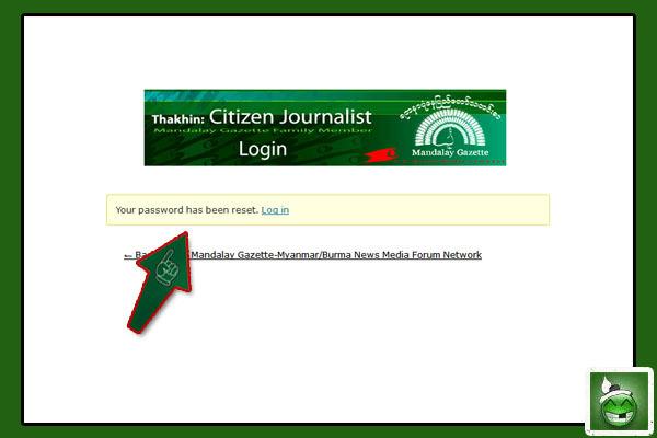 ဒီလိုမ်ိဳး ေပၚလာၿပီဆိုရင္ အိုေကမွာ စိုေျပသြားပါၿပီ။ ဒီထဲကမွ Login ဆိုတာေလးကို ႏွိပ္၊ Login Page ေပၚလာတဲ့အခါ ေမးလ္ထဲက Username ရယ္၊ ေစာေစာက ေျပာင္းထားတဲ့ Password ရယ္နဲ႕ ဝင္လိုက္ပါ။ ရသြားပါၿပီ။