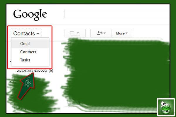 ၿပီးသြားရင္ နမူနာ တစ္ခု ပို႕ၾကည့္ဖို႕အတြက္ Gmail ကို ျပန္သြားလိုက္ပါ။