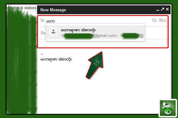 Gmail ကို ေရာက္ရင္ Group Mail တစ္ခု အစမ္း ပို႕ၾကည့္ဖို႕အတြက္ ေမးလ္ပို႕တဲ့ Compose ကို ႏွိပ္လိုက္ပါ။ ကိုယ္ ပို႕မယ့္ ေမးလ္လိပ္စာ ထည့္ရတဲ့ To ဆိုတဲ့ ေနရာမွာေတာ့ ကိုယ့္ရဲ႕ Group နာမည္ေလးကို ေရးေပးလိုက္ပါ။ ဒီအခါ Gmail ကေနၿပီး ကိုယ့္ Group နာမည္ေလးကို ေအာက္မွာ ျပေပးပါလိမ့္မယ္။ ႏွိပ္လိုက္ပါ။