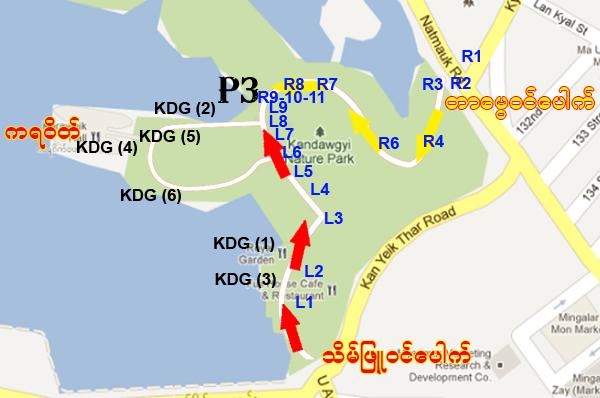 Kandawgyi map