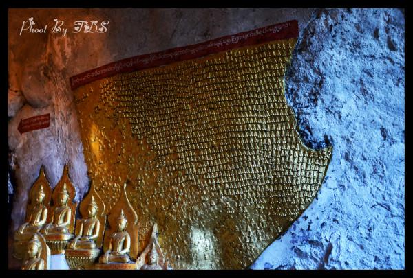 ပင္းတယဂူ အ၀င္၀ က ပ်ားအံုဘုရား